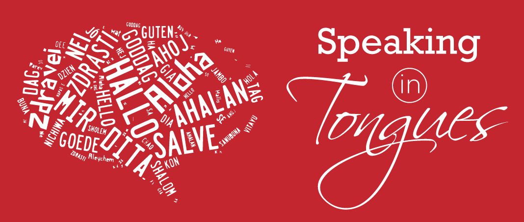the controversy surrounding speaking in tongues and baptism in the pentecost church today Other churches do not encourage speaking in tongues,  of pentecost when the jews from surrounding countries who were  speaking have in the church today.