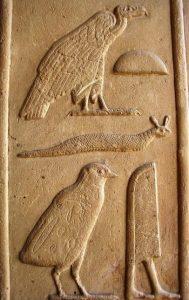 ancientegyptianart06