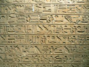 egyptianliterature01
