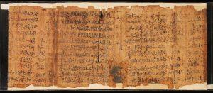 egyptianliterature04