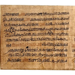 egyptianliterature07