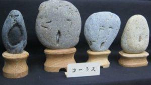 stonefaces02