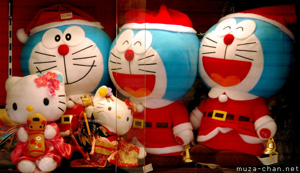 an error occurred - Christmas In Japan