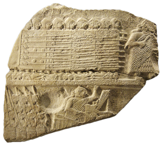 Ancient Mesopotamian Architecture contemporary ancient mesopotamian art and architecture chariots