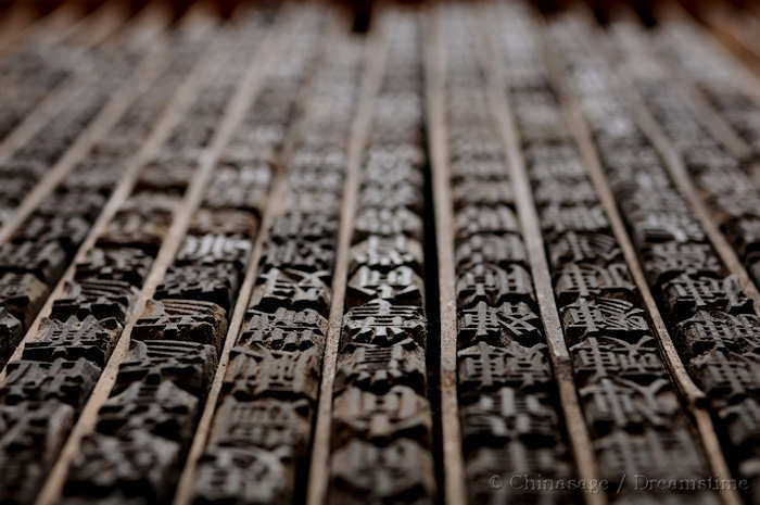 Great Chinese Inventions From The Abacus Suanpan To Gunpowder