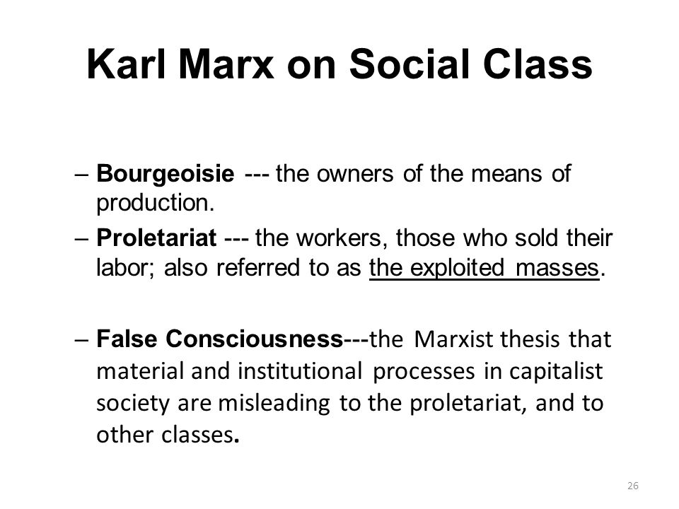 Thesis eleven marx