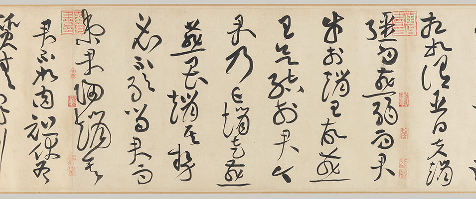 Ancient to medieval east asian calligraphy Calligraphy ancient china