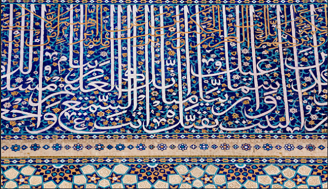 Islamic Calligraphy in Medieval Manuscripts