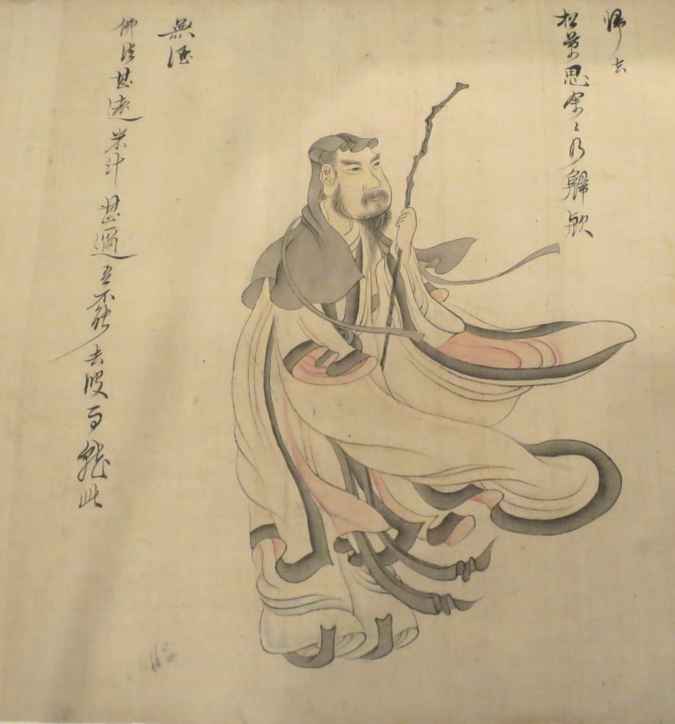 an overview of daoism Daoism of this period integrated the three teachings (sanjiao) of china: confucianism, buddhism, and daoism this process of synthesis continued throughout the song and into the period of the ming dynasty.