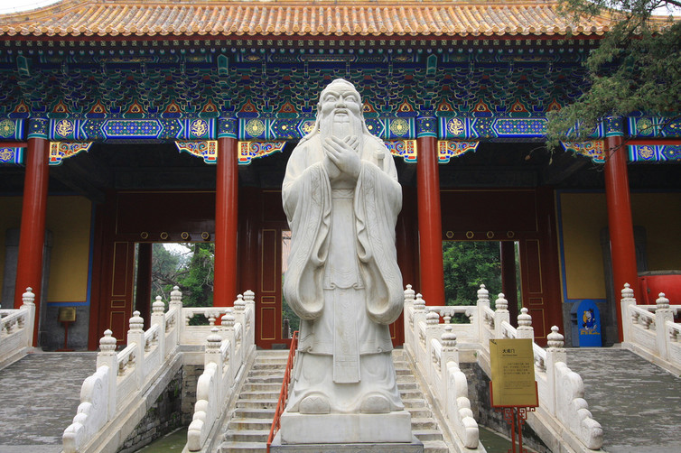 an analysis of the philosophy of confucius a chinese philosopher Of confucius collects the sayings and wisdom of the chinese philosopher and  his  background of the ancient work, analyses of key terms in chinese thought,  and  an essential work of literature and philosophy, the analects of confucius.