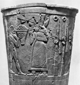 The Warka Vase Of Ancient Uruk