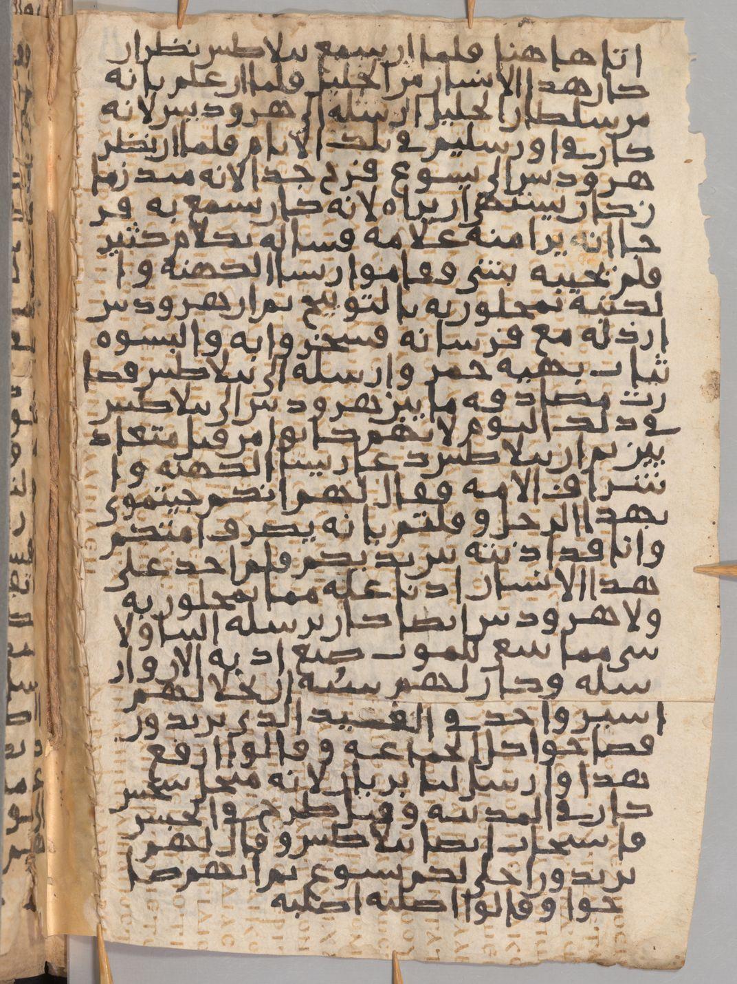 palimpsest manuscript revealing more about ancient east
