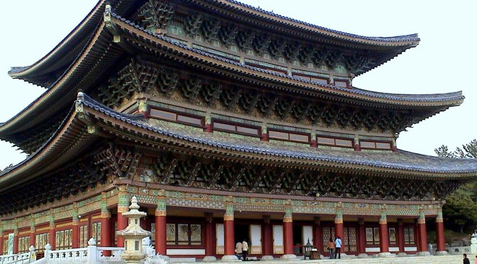 a history of korean art and architecture