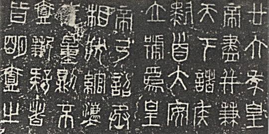 Chinese History
