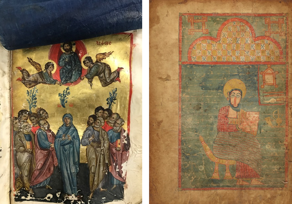Visions Of Paradise: Illuminated Manuscripts And Infinite