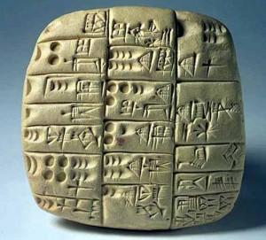 Cuneiform02