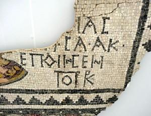 Mosaic03