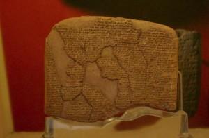 RamsesII03