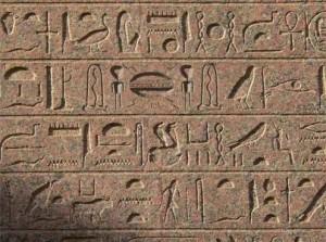 hieroglyphic01