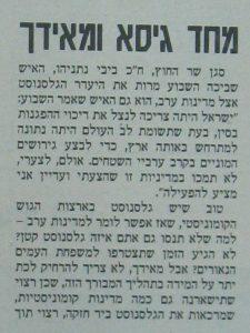 Netanyahu02