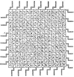 calculate08