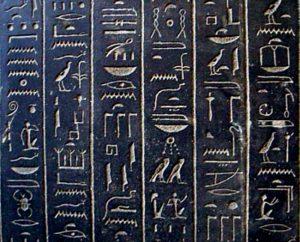 egyptianliterature02