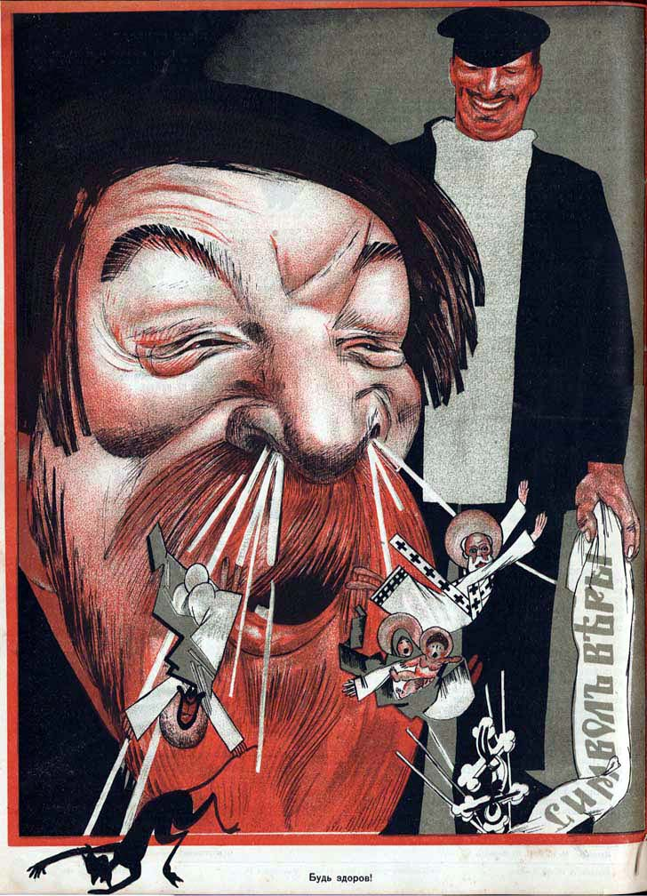 history of the soviet union 19241929 propaganda and