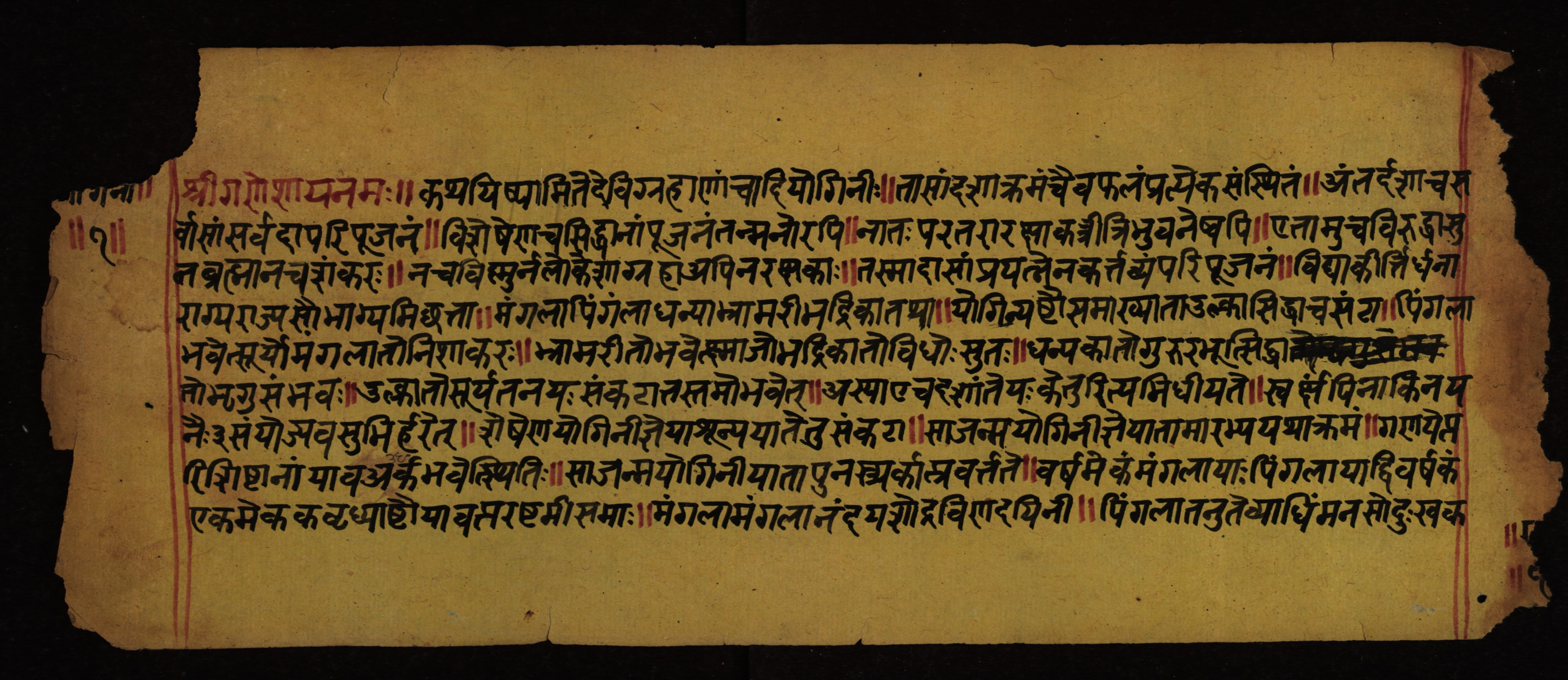 Sanskrit History and Use as a Writing System