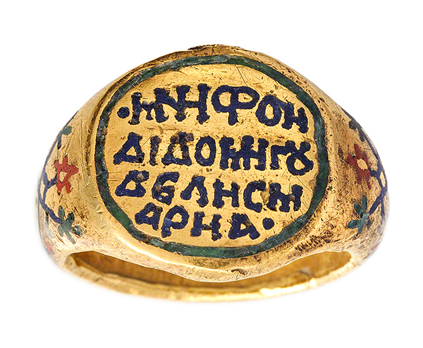 The History of a Byzantine Engagement Ring