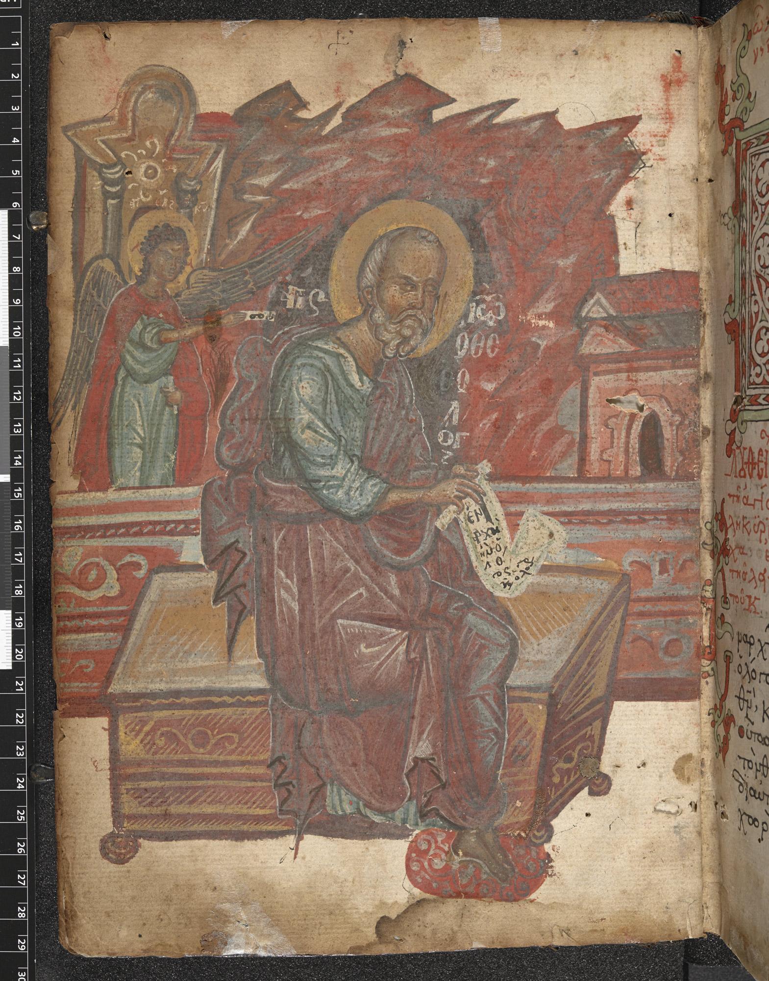 art in medieval greek manuscripts