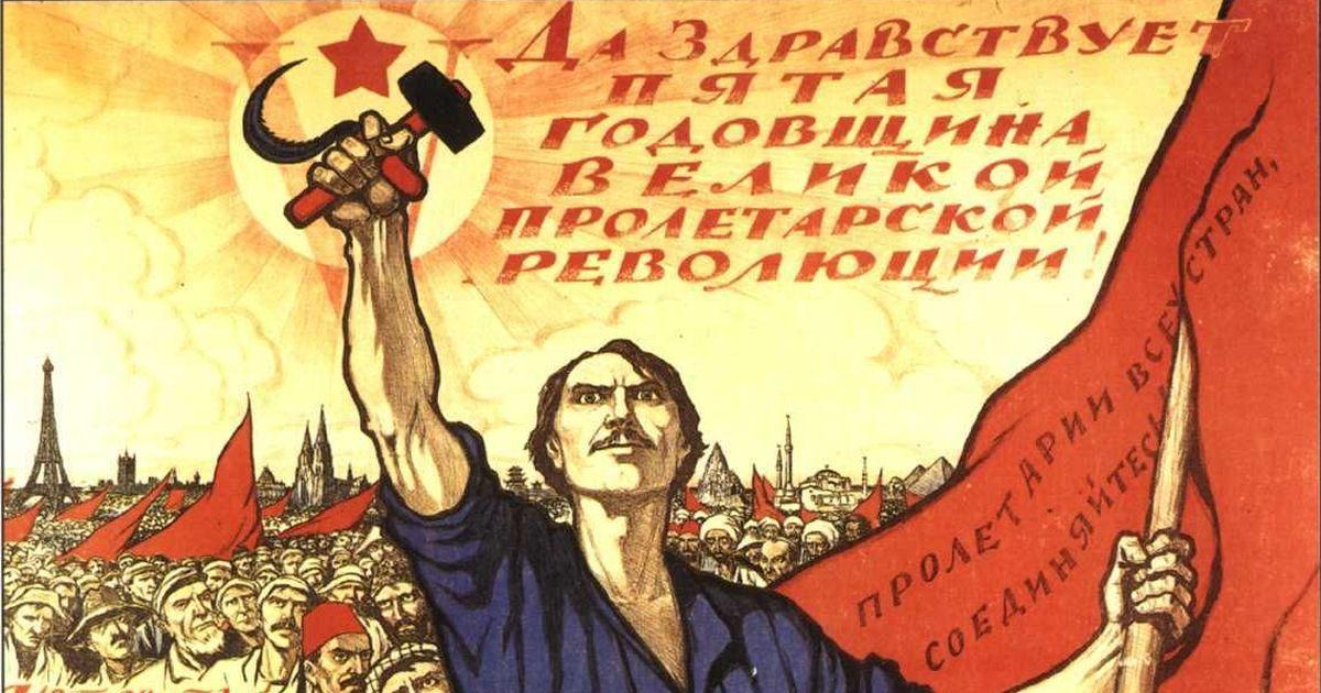 Cold war propaganda.