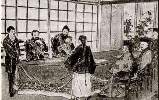 Japan from the Edo Period to the Meiji Restoration
