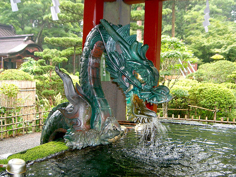 The Origin and Development of the Dragon in Ancient Chinese Mythology