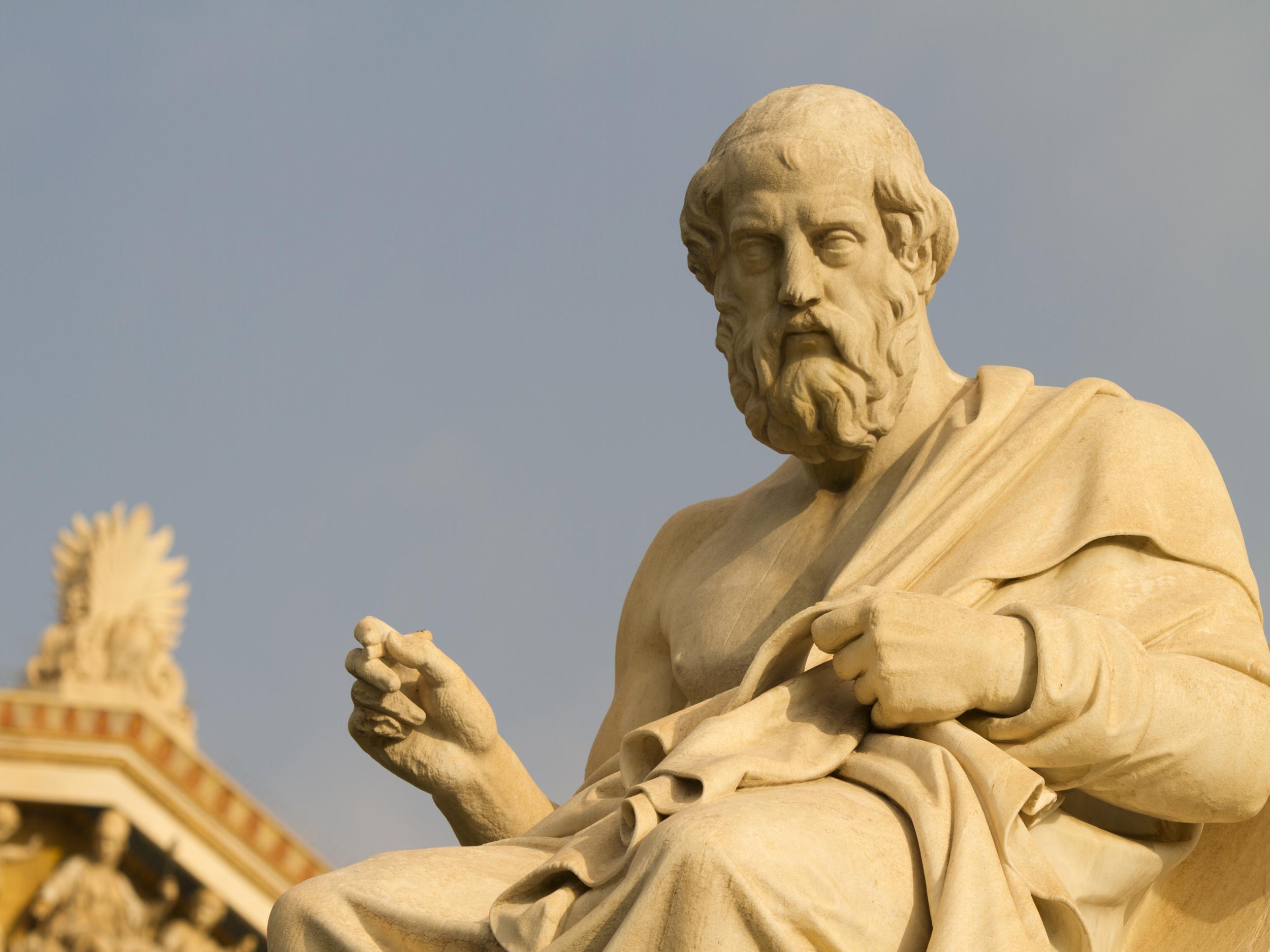 Картинки по философия