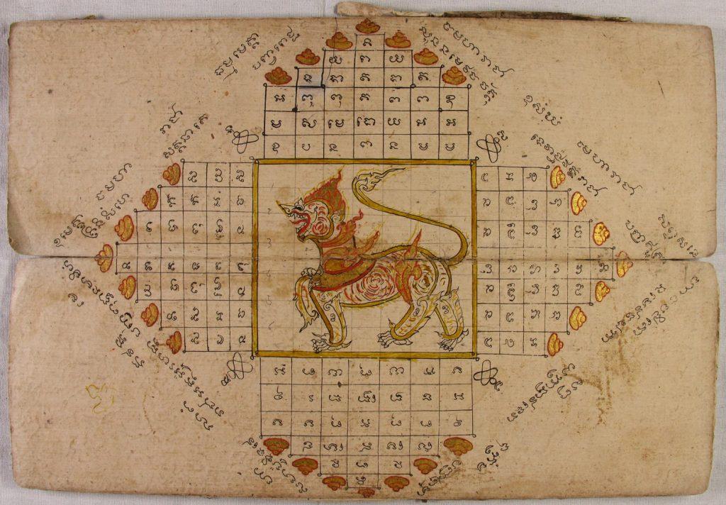 Animals in Thai Manuscript Art