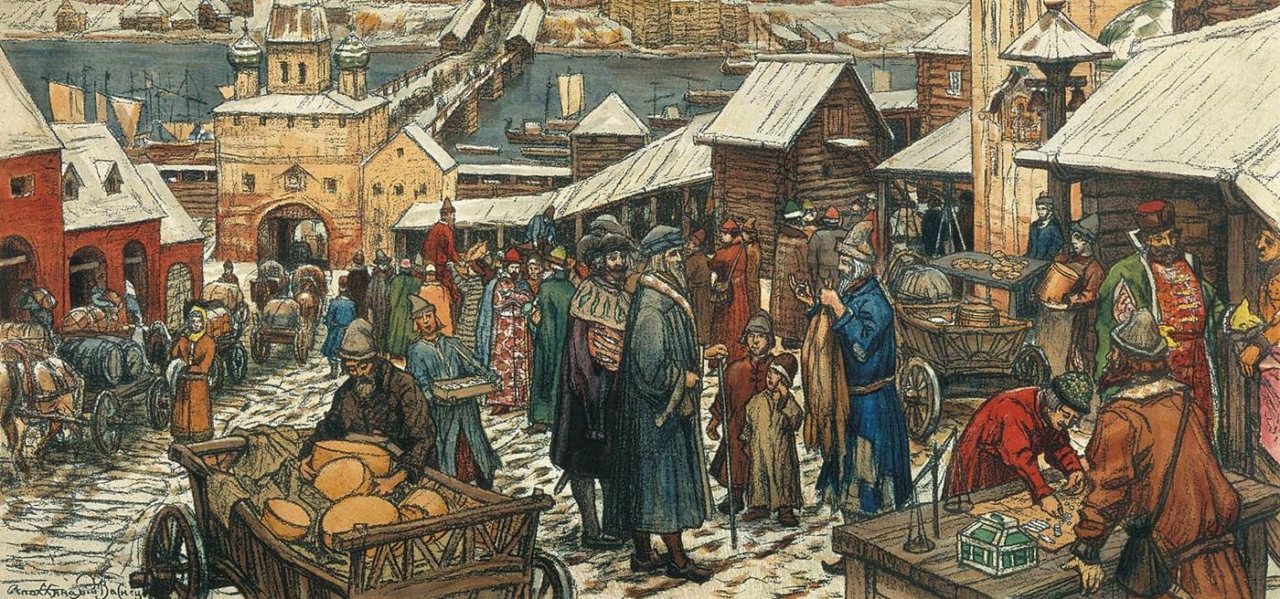 Em busca da Idade Média | Jacques Le Goff