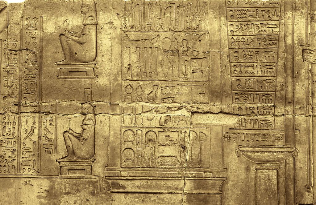 Medical Treatments in Ancient Egypt