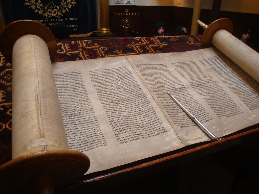 The Structure and Composition of Judaism's Torah