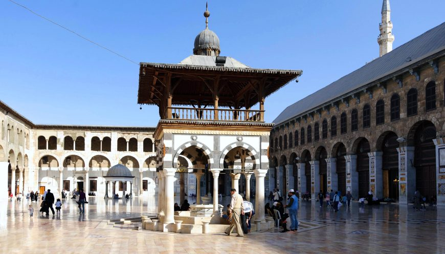 An Artistic and Architectural History of the Great Mosque of