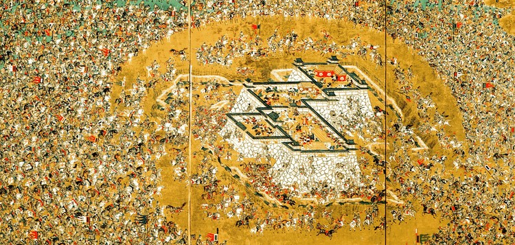 The Late Medieval Japanese Invasion of Korea, 1592-1598